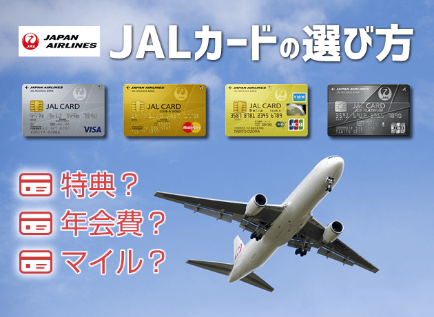 jalcard_choice