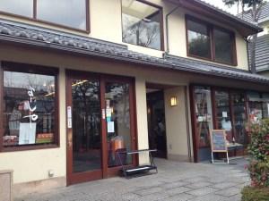 京都 嵐山 よーじやカフェ