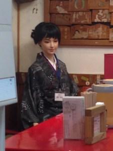 京都 一銭洋食 人形