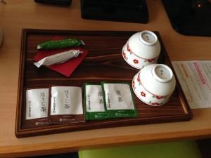 コートホテル京都四条 お茶