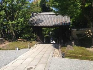 京都 台所坂 写真