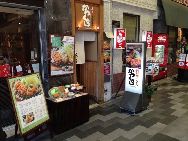 かつくら 京都 寺町