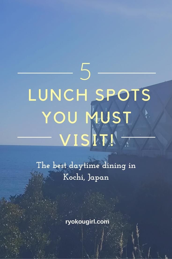 Japanese cafes Shikoku