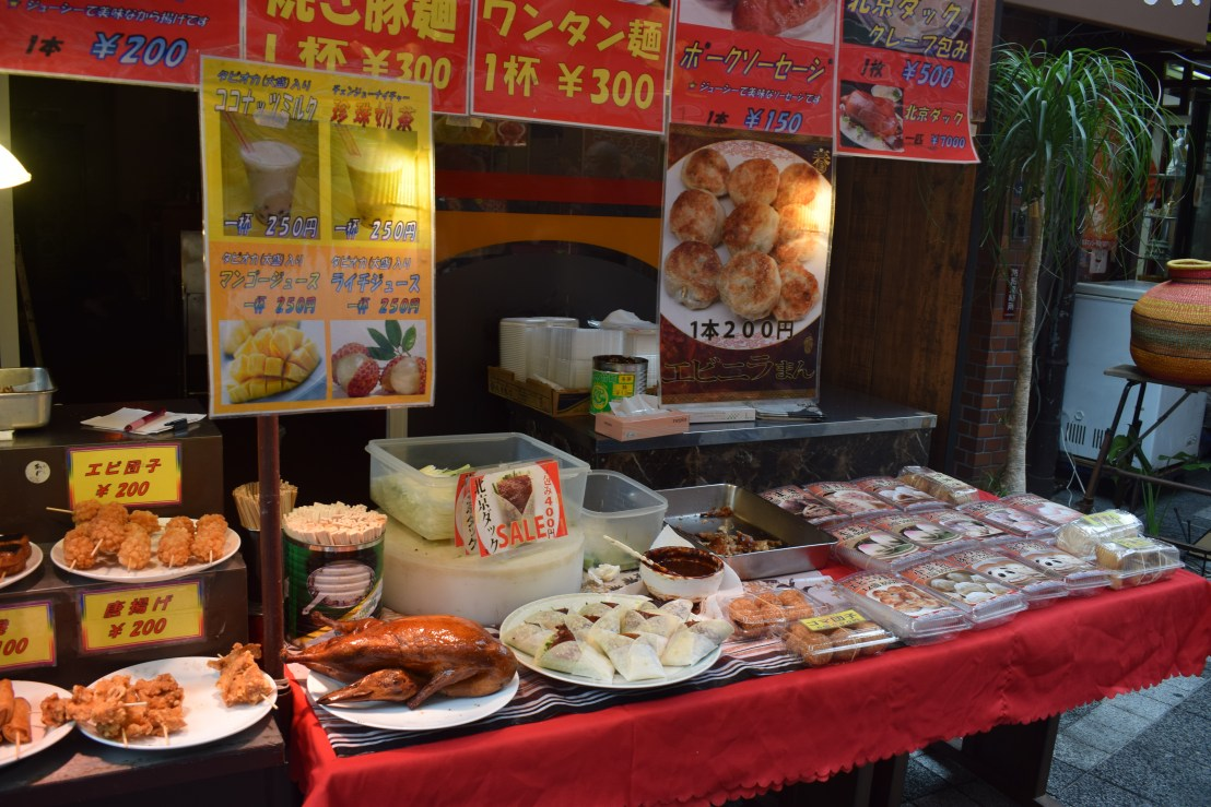 Food on display in Kobe's Chinatown district