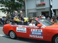 下田黒船祭 パレード オープンカー