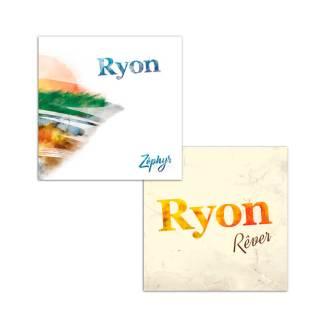 CD et Vinyles