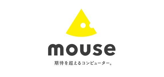 mouse_1200x630.jpg