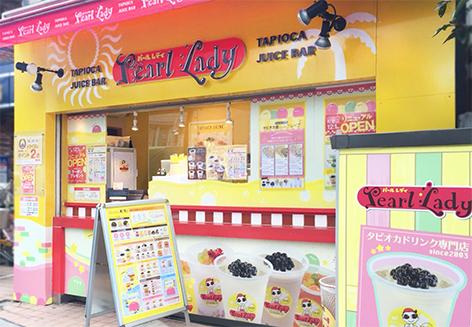 shop_machiya
