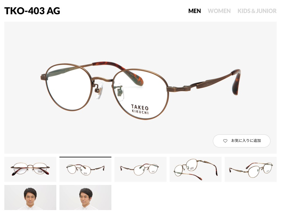 TKO-403_AG|メガネフレーム|眼鏡市場(メガネ・めがね).jpg