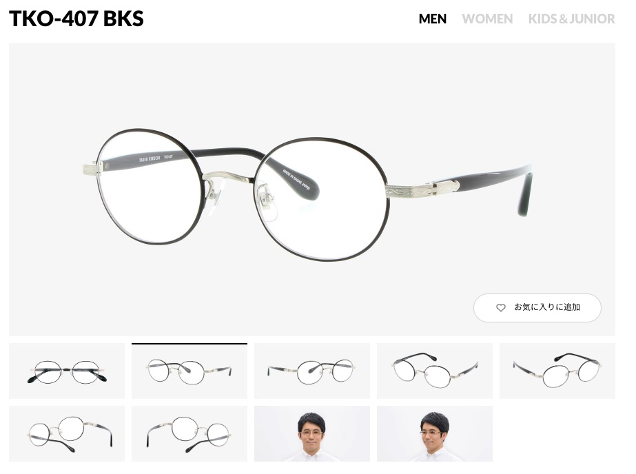 TKO-407_BKS|メガネフレーム|眼鏡市場(メガネ・めがね).jpg