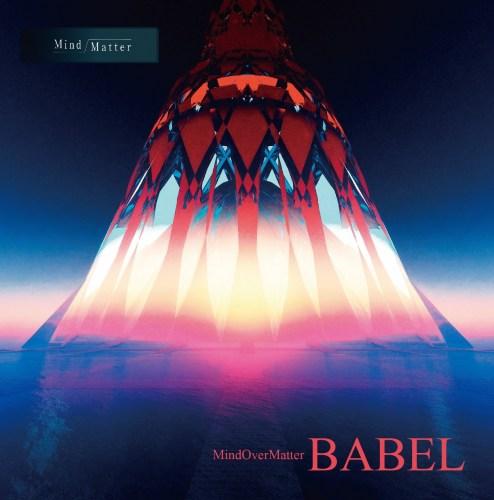 babel_jacket1