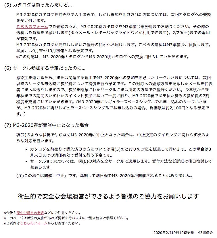 2020-02-20 07.16.11(2)