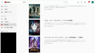 GooglePlayで映画を無料で買う方法