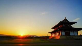 奈良「平城宮跡の夕焼け」