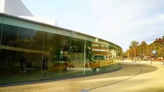 金沢旅行|21世紀美術館