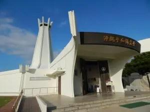 沖縄平和祈念公園の祈念堂