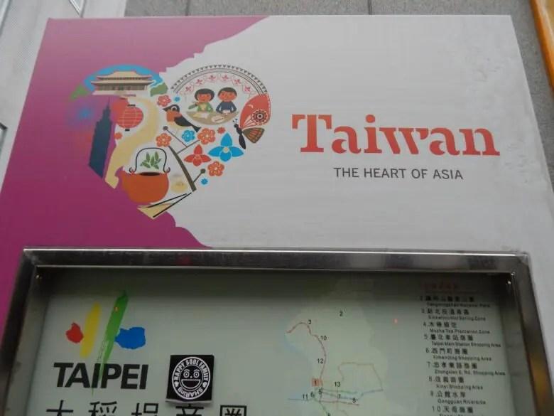 台北のおすすめゲストハウス!世界一周~台湾編~