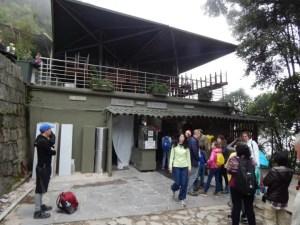 マチュピチュ遺跡入口の隣にあるトイレ