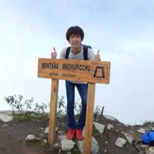 マチュピチュ山の登山道~頂上までの道順!世界一周~マチュピチュ編~