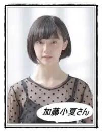 加藤小夏がかわいい【画像】Wikiプロフと昔のCM作品まとめ!