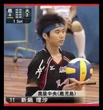 新鍋理沙,女子日本代表,バレーボール,高校時代
