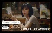 加藤小夏,女優,モデル,CM,出演作品