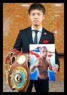 田中恒成,ボクシング