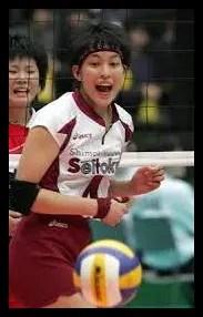 冨永こよみ,女子日本代表,バレーボール,高校時代