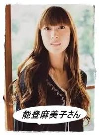 中村悠一が大好きな声優の能登麻美子の結婚相手は誰?出産はいつ?