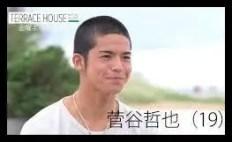 菅谷哲也,俳優,テラスハウス,坊主