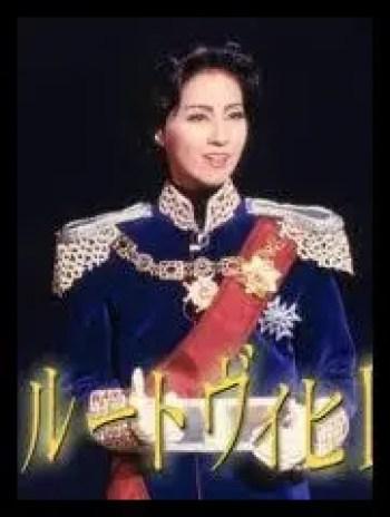 愛華みれ,宝塚歌劇団,花組トップスター,若い頃