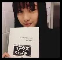 大友花恋,女優,モデル,現在,出演作品