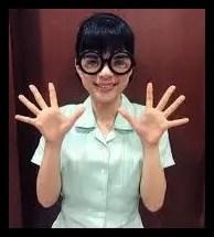 芳根京子,メガネ,女優