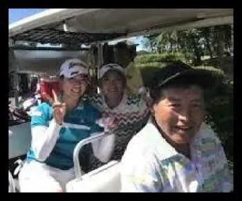 田村亜矢,女子プロ,ゴルフ,師匠,ジャンボ尾崎