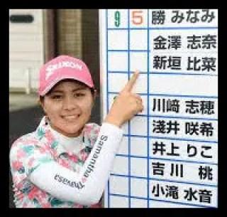 新垣比菜,女子プロ,ゴルフ,プロテスト合格
