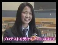 田村亜矢,女子プロ,ゴルフ,高校時代