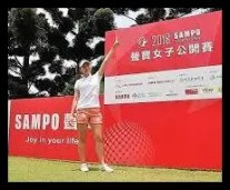 脇元華,女子プロ,ゴルフ,優勝