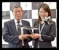 三ヶ島かな,女子プロ,ゴルフ,スポンサード契約