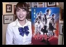 黒木ひかり,モデル,女優,出演作品
