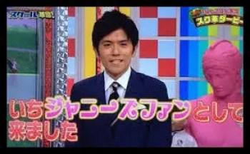 青木源太,アナウンサー,ジャニーズオタク