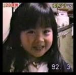 水ト麻美,女子アナ,幼少期