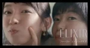 石橋菜津美,女優,かわいい,CM