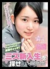 小川紗良,女優,映画監督,大学時代
