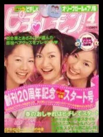 大迫勇也,サッカー,日本代表,嫁,三輪麻末