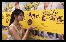 黒崎レイナ,女優,モデル,現在,出演作品