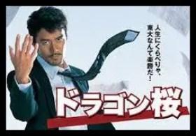 阿部寛,俳優,現在,出演作品