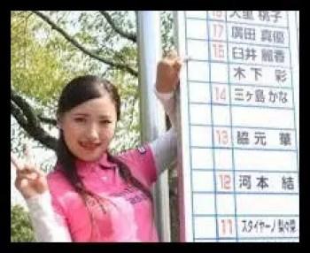 臼井麗香,女子プロ,ゴルフ,選手,可愛い,プロテスト,合格