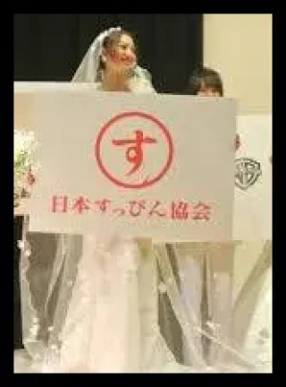 堀田茜,女優,モデル,タレント,大学時代