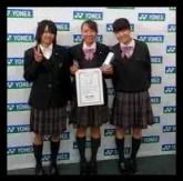 宮田成華,ゴルフ,女子プロ,可愛い,高校時代