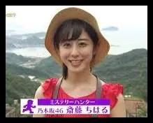 斎藤ちはる,元乃木坂46,テレビ朝日,アナウンサー